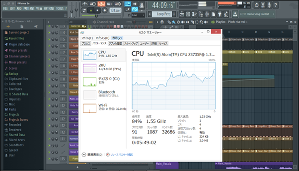 1-asus-x205ta-flstudio12-manytracks