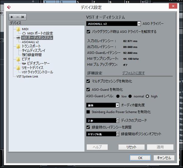 1-asus-x205ta-setting-asio