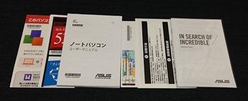 12-asus-eeepc-netbook-x205ta-infobooks