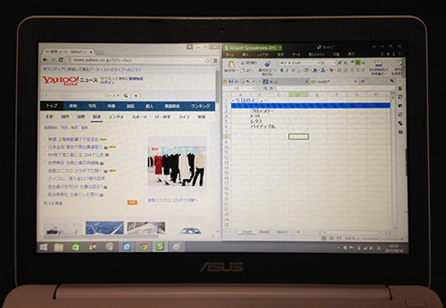 13-asus-notepc-x205ta-apps