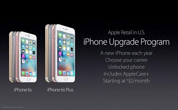 166-iphone-updage-program