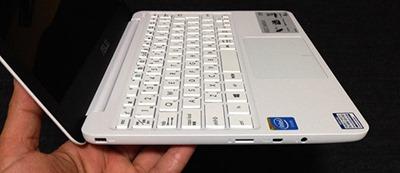 4-asus-eeepc-netbook-x205ta-left-conect