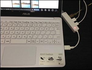 4-asus-notebook-x205ta-usb-hub-set