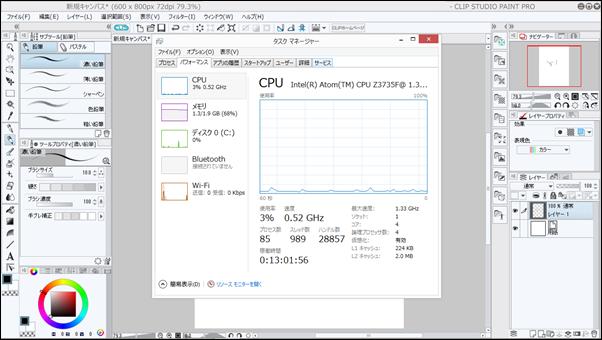 8-asus-x205ta-memory-cpu-chk-clipstudiopaint