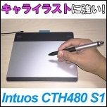 S_intuos_pen_touch_cth-480_s1-150x150