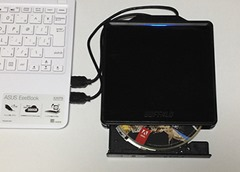 dvd-rom-joint-asus-x205ta-2