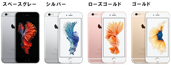 iphone6s-plus-back-color2