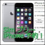 s_sim_free_iphone6_plus_select_g