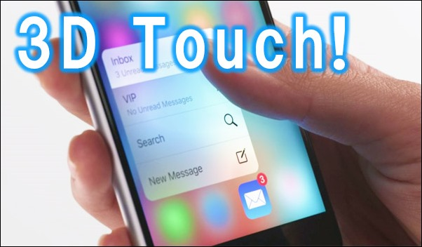 t-iphone6s-iphone6splus-3d-touch