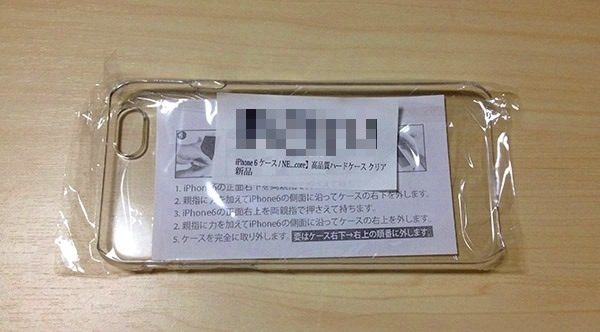 1-amacore-hard-clear-iphone6s-case-2