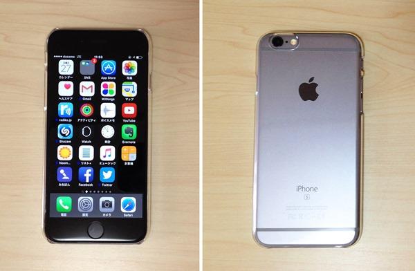 1-amacore-hard-clear-iphone6s-case-set-front-back