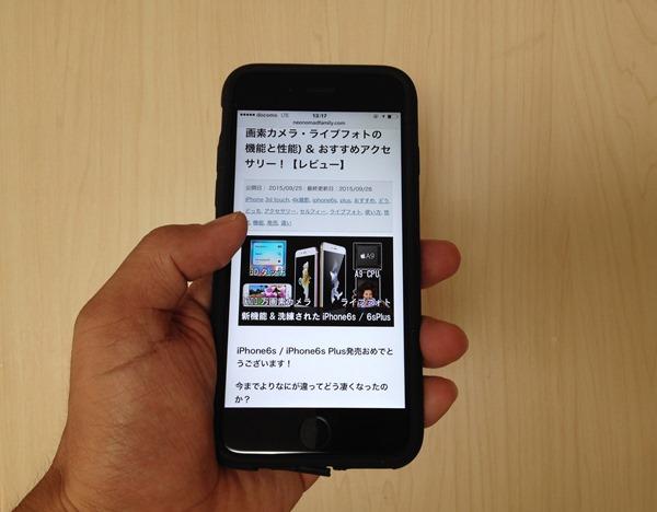 1-ibuffalo-silicone-case-BSIP15CSBK-iphone6s-handring