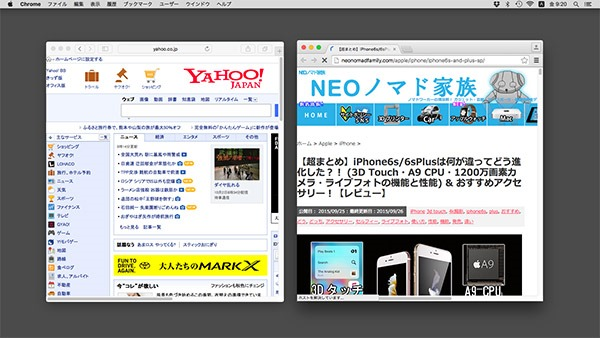 1-mac-osx-elcapitan-safari-chrome-sprit-view-test