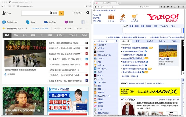 1-mac-osx-elcapitan-sprit-view-safari-firefox