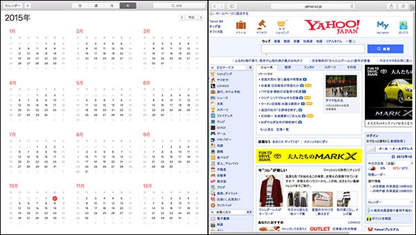 14-mac-osx-elcapitan-calender-safari-sprit-view