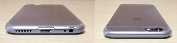 4-breeze-hard-clear-case-set-iphone6s