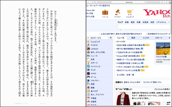 4-mac-osx-elcapitan-sprit-view-ibooks-safari