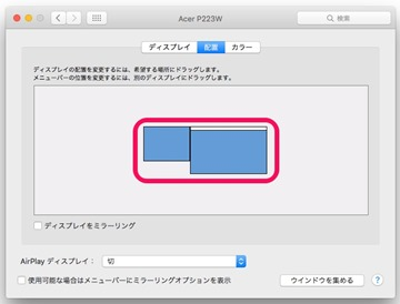10-duetdisplay-mac-ipad-yoko