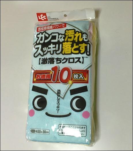 11-cloth-microfiber