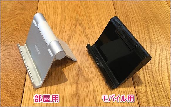 13-ipad-stand-anker-elecom-2