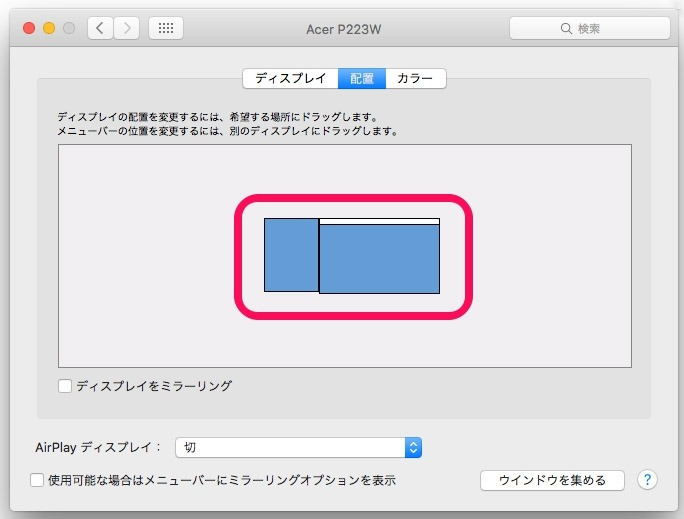 how to change dpi of jpeg on mac