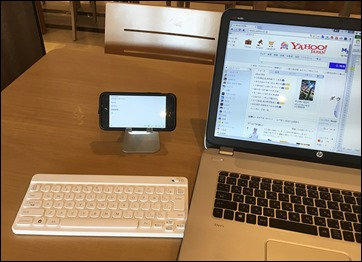 16-iphone-stand-keybord-evernote-windows-combo