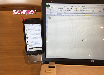 17-iphone-stand-twitter-windows-combo-2