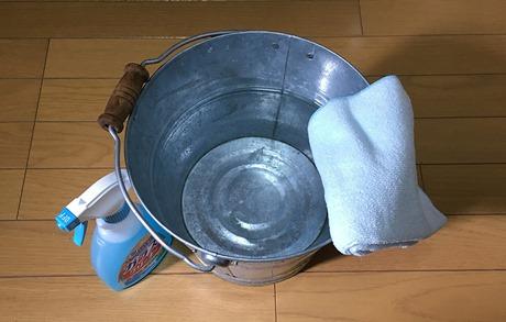19-water-bucket