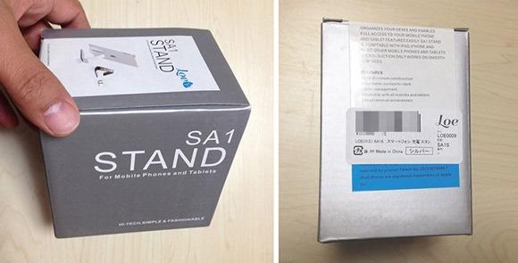 2-iphone-stand-loe-sa1s-box