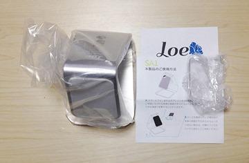3-iphone-stand-loe-sa1s-box-open