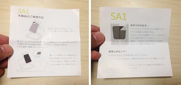 4-iphone-stand-loe-sa1s-info-card