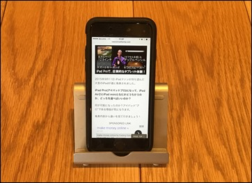 5-tablet-stand-iphone-set