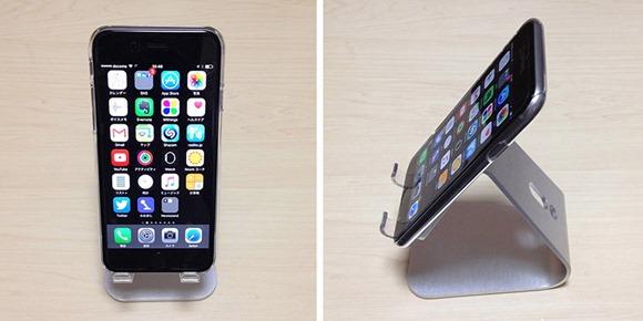 7-iphone-6s- plus-stand-loe-sa1s-tate