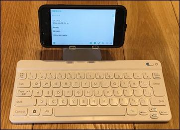 a8-bluetooth-keybord-nintendo-pokemon-iphone-yoko