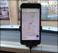 google-map-iphone-car-holder-tate-1