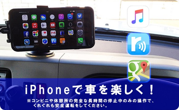 iphone-carstand-sanwa-direct-200-car012-e