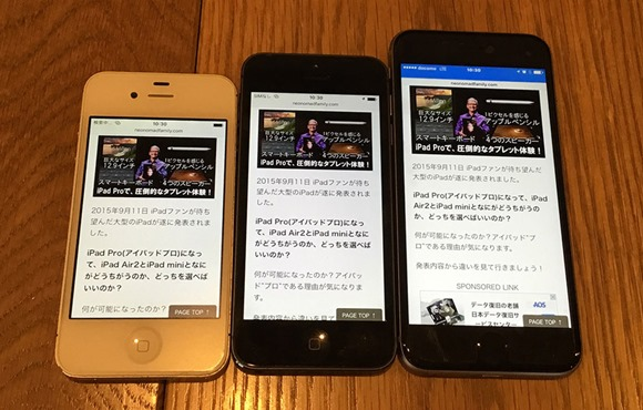 iphone4s_iphone5_iphone6s_hp