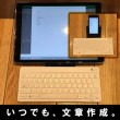 【レビュー】iPhone iPad iOS用 おすすめブルートゥースキーボードとは? (設定&使い方&選び方) ※商品選びに注意!