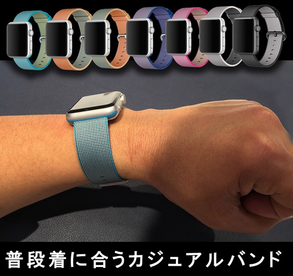 t-applewatch-woven-band-2