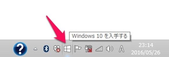 2-windows10-update-check