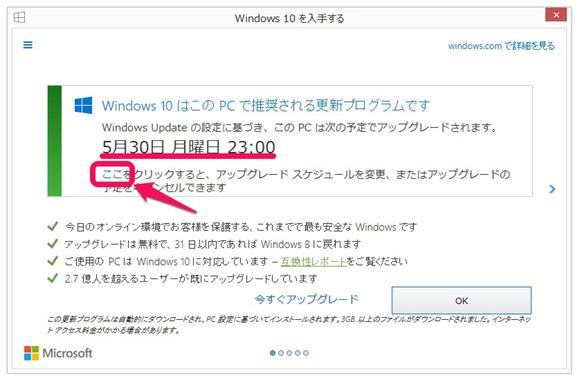 3-windows10-update-coco-butrton