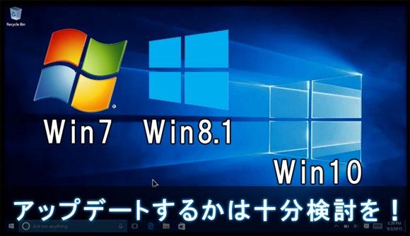 e-win10-update-q-and-a