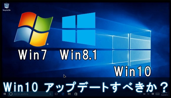 s1-win10-update-q-and-a