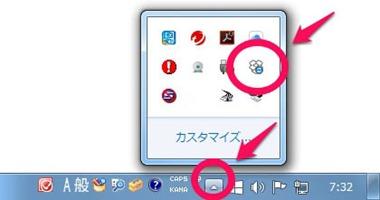 1-pdf-dropbox-kido