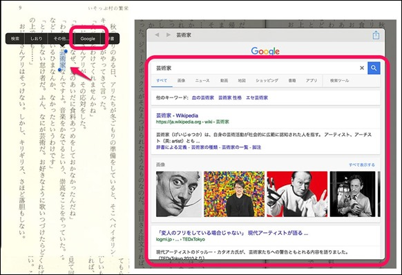 2-ibunkohd-google-search