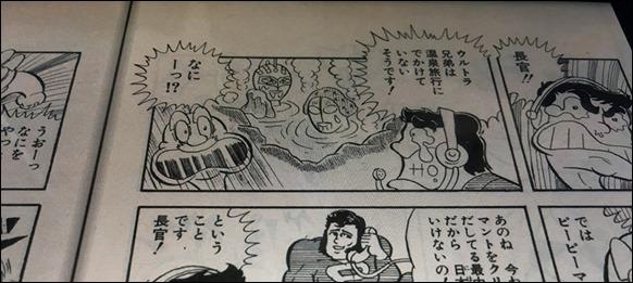 3-ibunkohd-manga-zoom-2