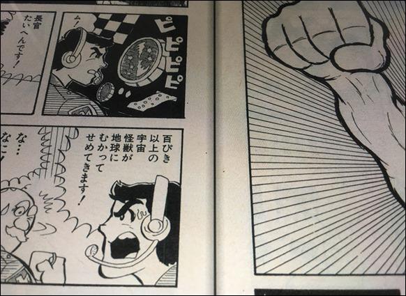 4-ibunkohd-manga-split