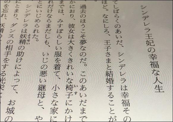 5-ibunkohd-manga-font