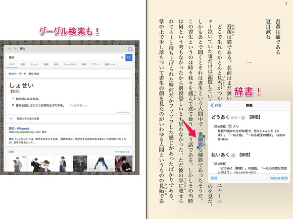 ibunkohd-aosorabunko-search-2