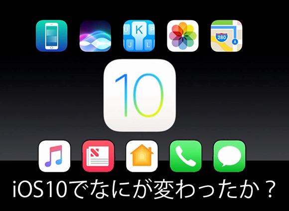 00-ios10-start